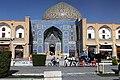 Iran Isfahan, Iran (3507237805).jpg