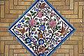 Irnb137-Teheran-Niavaran Palace.jpg