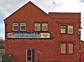 Ironbridge Youth & Community Centre, Liverpool 2.jpg