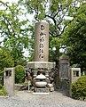 Ishiyamah3.jpg