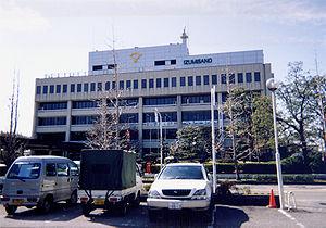 Izumisano, Osaka - Image: Izumisano Office 001