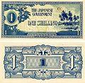 JIM Banknotes.jpg