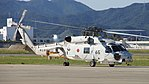 JMSDF SH-60J(8265) taxing at Tokushima Air Base September 30, 2017 09.jpg