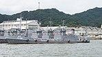 JMSDF YO-38 left front view at Maizuru Naval Base July 29, 2017 01.jpg