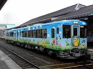 "Ōfunato Line - Image: JR East ""Pokemon With You Train"" Kiha 100"