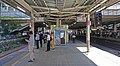 JR Chuo-Main-Line Mitaka Station Platform 5・6.jpg