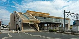 Toyono Station Railway station in Nagano, Nagano Prefecture, Japan