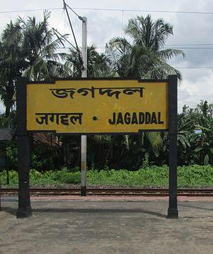 Jagatdal - Jagaddal railway station