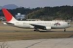 JapanAirlines B767-200 fukuoka 20050314153450.jpg
