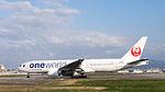 Japan Airlines Boeing 777-246ER JA708J Departing from Taipei Songshan Airport 20150102d.jpg