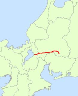 Japan National Route 21 road in Japan