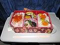 Japan Pic 1 Bento.jpg