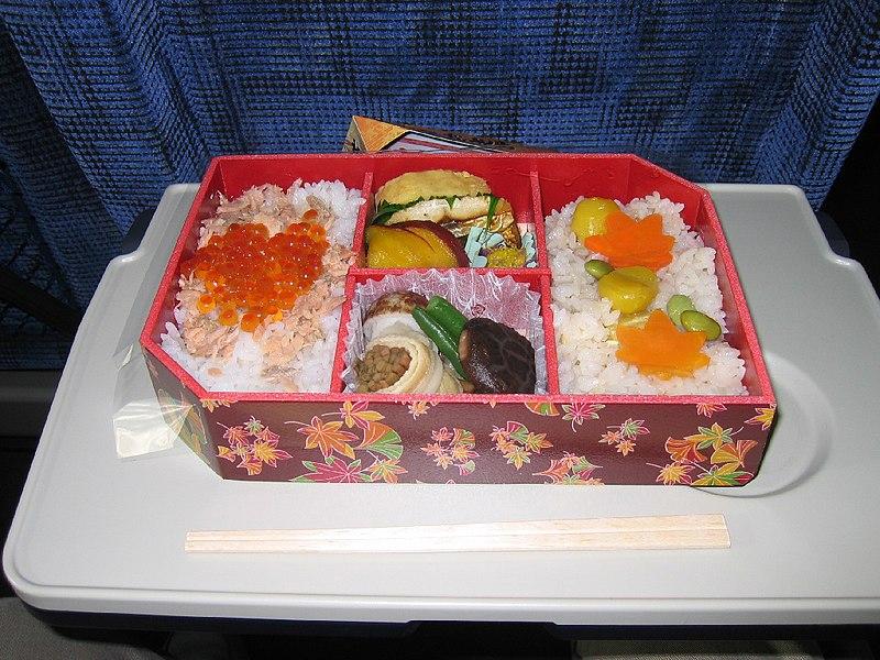 File:Japan Pic 1 Bento.jpg