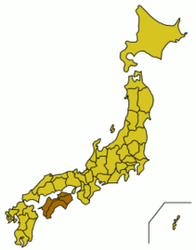 Shikoku  Simple English Wikipedia the free encyclopedia