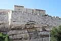Jerusalem Living rock (6035770305).jpg