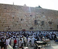 Jewish men praying at Western Wall, Jerusalem.jpg
