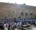 Jewish men praying at Western Wall, Jerusalem.jpg