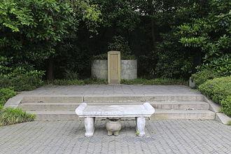 Xu Xiake - Tomb of Xu Xiake
