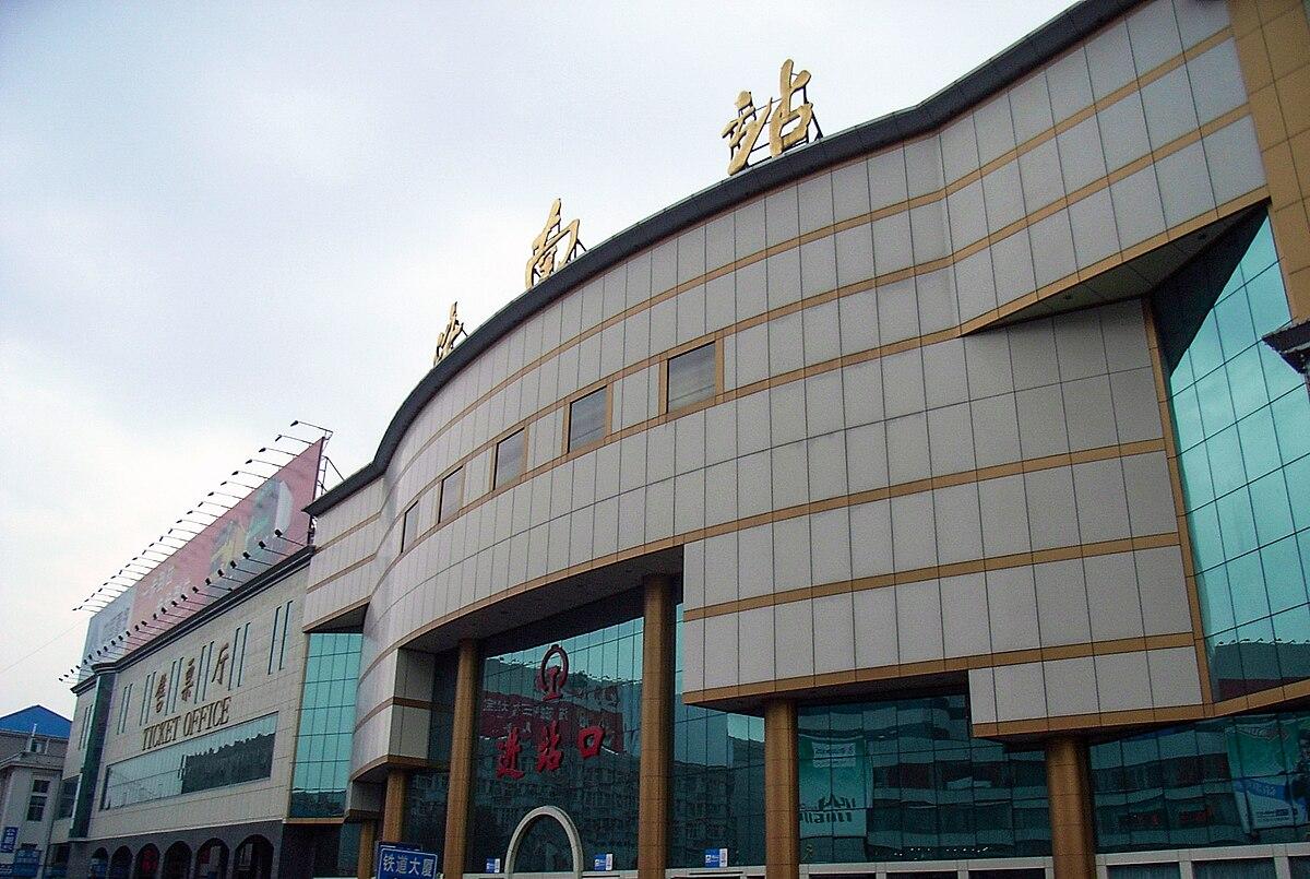 Jinan railway station wikipedia for China railway 13 bureau group corporation