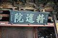 Jingjinyuan Banner.jpg