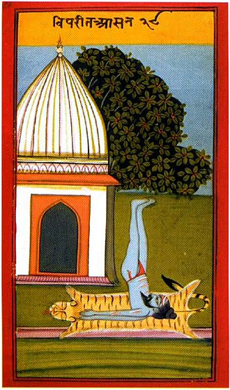 "Hatha yoga - Illustration of viparītakaraṇī (""the inverter"") yoga pose, meant for the preservation of bindu."