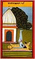 Jogapradipika 29 Viparitakarana.jpg