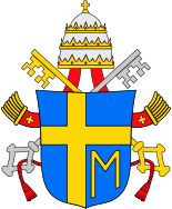 Coat of Arms of Pope John Paul II with the Marian Cross. The Letter M is for Mary, the mother of Jesus, to whom he held strong devotion