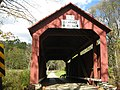 Johnson Covered Bridge 1.JPG