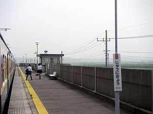 Junikyo Station 200507.jpg