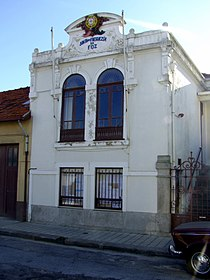 Junta de Freguesia da Foz do Douro.jpg