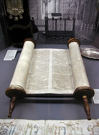 Torah - Sefer Torah at old Glockengasse Synagogue (reconstruction), Cologne.