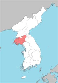 Kōkai Prefecture