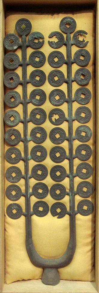 "Japanese currency - Kaei period ""Edasen"" (""Branch money""), the first result out of the foundry. The coins are then cut out and filed."