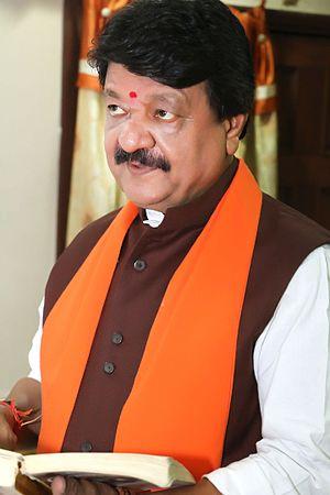 Kailash Vijayvargiya - Kailash Vijayvargiya