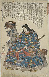 Empress Jingū Empress of Japan