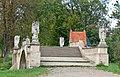Kalwaria Zebrzydowska - Most Anielski - panoramio.jpg