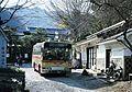 Kanagawa Chuo Kotsu Bus at Koutakuji Onsen.jpg