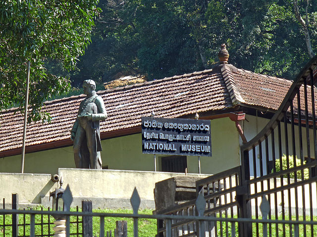 National Museum of Kandy