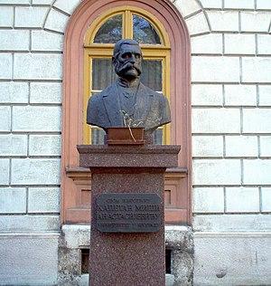 Miša Anastasijević - Bust of Miša Anastasijević