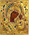 Kazan Fatima.jpg
