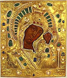 Russian Orthodox Cross Pendant CRUCIFIXION Let God Arise St Petersburg from Anastasia Atelier Kazan Icon Of Mother Of God