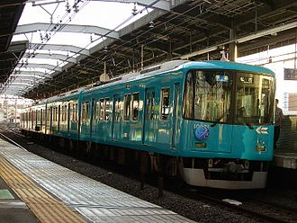 Keihan 10000 series - Set 10001 in original teal livery