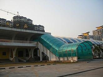 Kengkou station (Guangzhou Metro) - View outside Kengkou Station