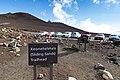 Keoneheehee White Hill Trail Mount Haleakala Maui, Hawaii (45015768924).jpg