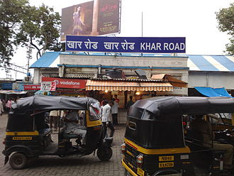 Khar Road railway station - Image: Khar Road station