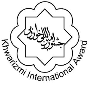 Khwarizmi International Award - Image: Khwarizmi International Award Logo