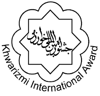Khwarizmi International Award - Image: Khwarizmi International Award Logo