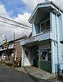 Kintetsu Tajima Station.jpg