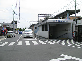 Terada Station (Kyoto) Railway station in Jōyō, Kyoto Prefecture, Japan