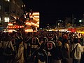 Kishiwada-Danjiri-Matsuri in the night Osaka Japan.jpg